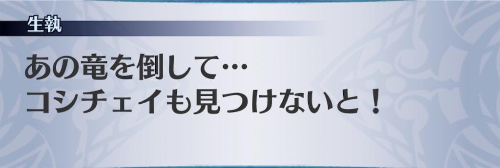 f:id:seisyuu:20200507153437j:plain