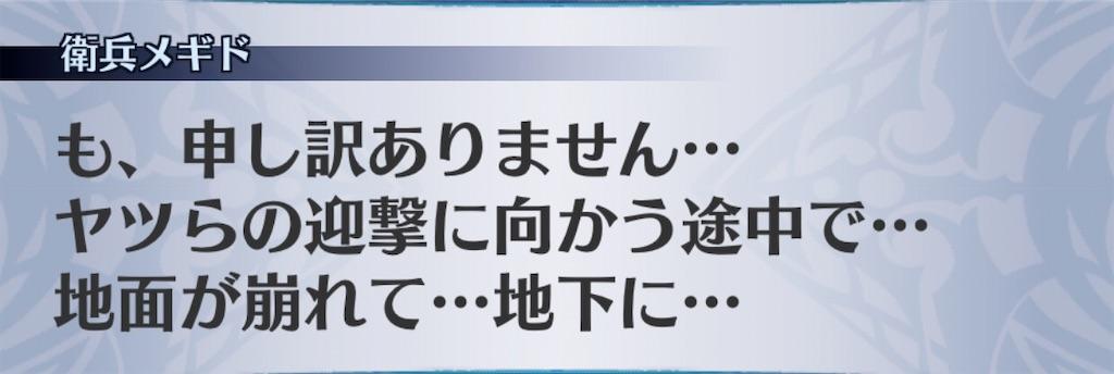 f:id:seisyuu:20200507153803j:plain