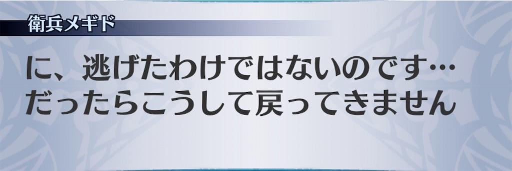 f:id:seisyuu:20200507153911j:plain