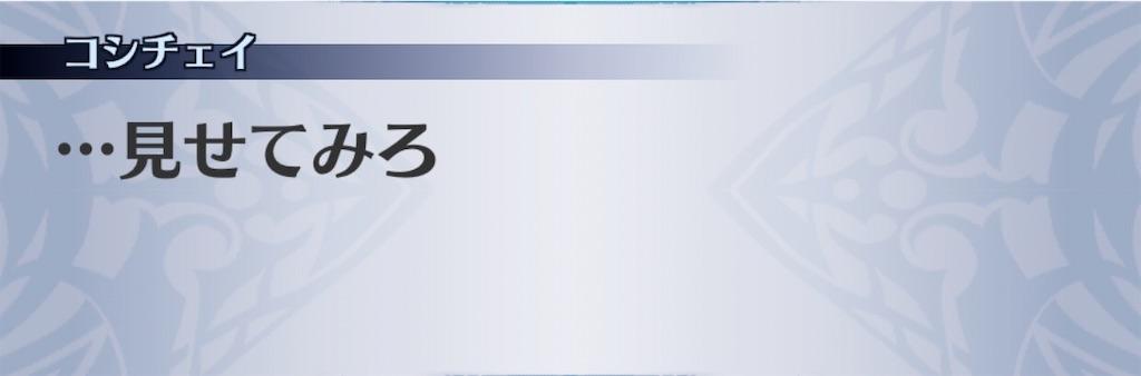 f:id:seisyuu:20200507153922j:plain