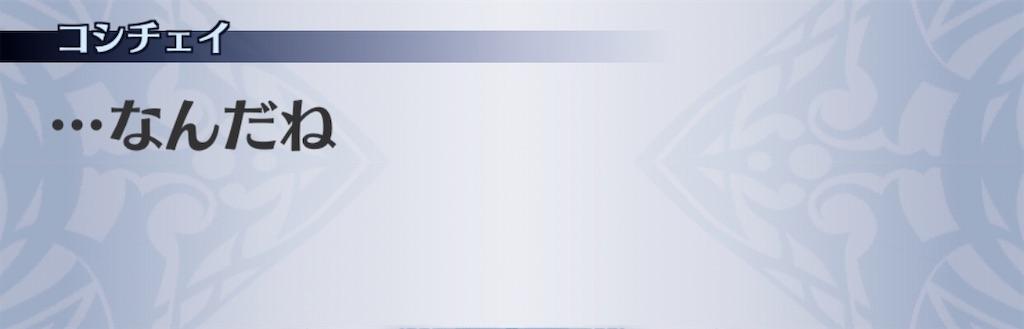 f:id:seisyuu:20200507154645j:plain
