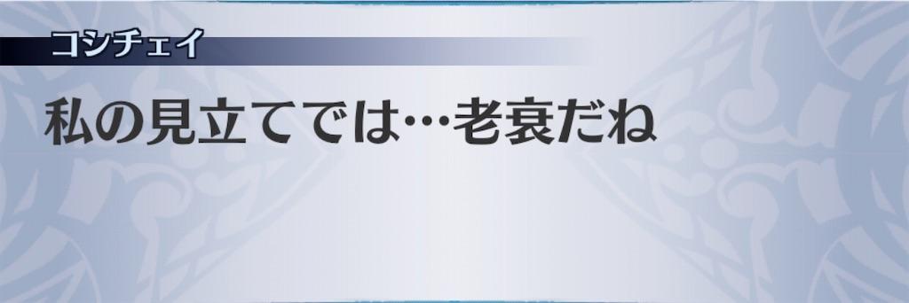 f:id:seisyuu:20200507154707j:plain