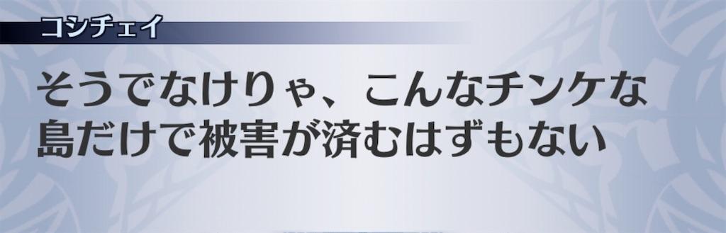 f:id:seisyuu:20200507154727j:plain