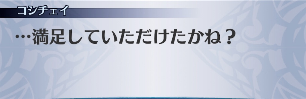 f:id:seisyuu:20200507154857j:plain