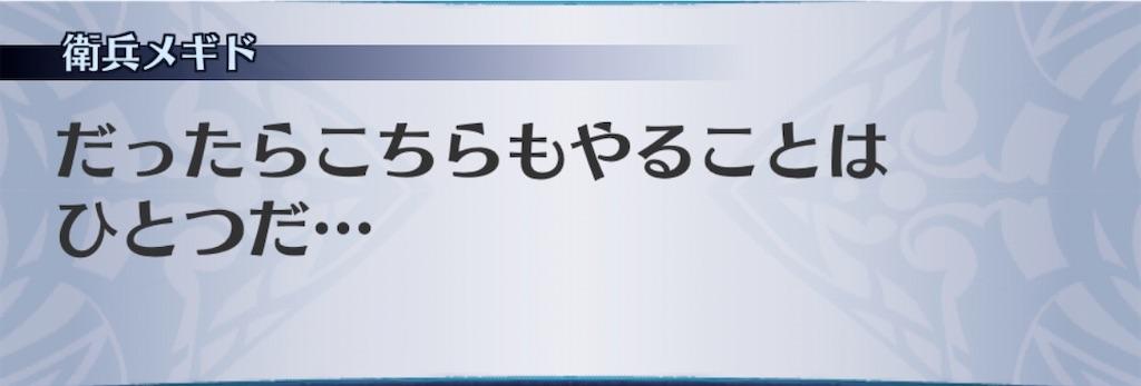 f:id:seisyuu:20200507155654j:plain