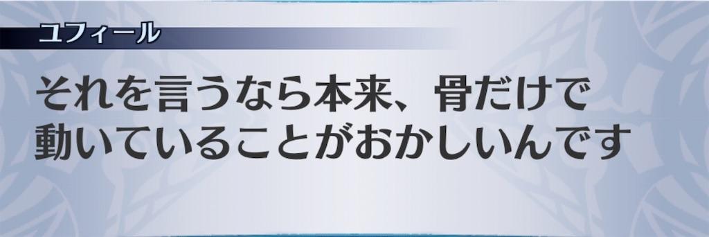 f:id:seisyuu:20200507205830j:plain