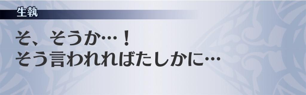 f:id:seisyuu:20200507205835j:plain