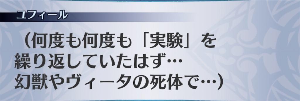 f:id:seisyuu:20200507210132j:plain