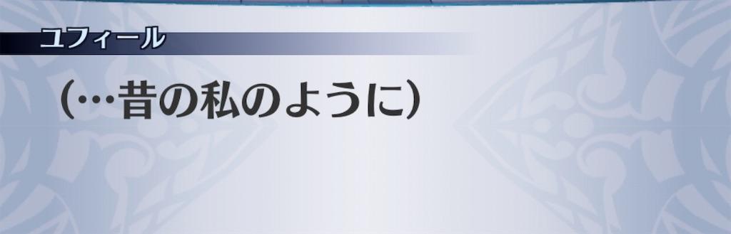 f:id:seisyuu:20200507210136j:plain
