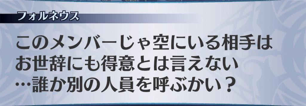 f:id:seisyuu:20200507210901j:plain