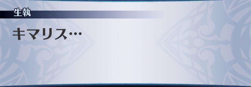f:id:seisyuu:20200507210913j:plain