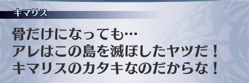 f:id:seisyuu:20200507210917j:plain