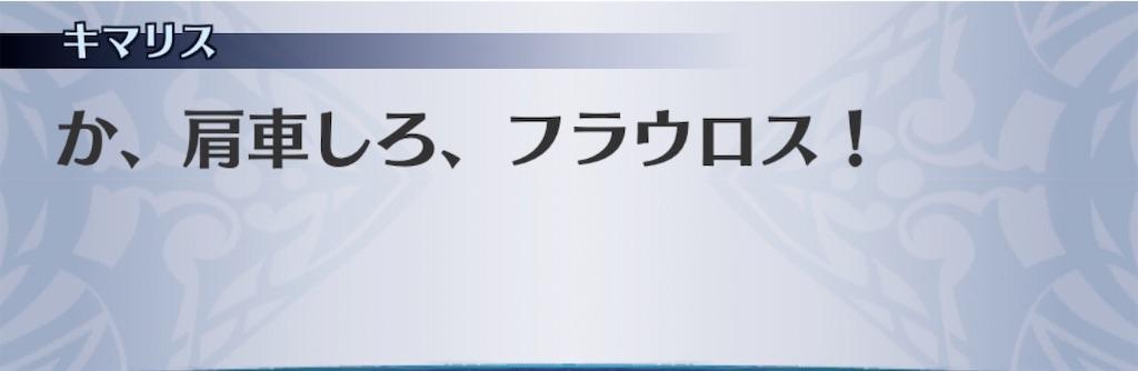 f:id:seisyuu:20200507211020j:plain