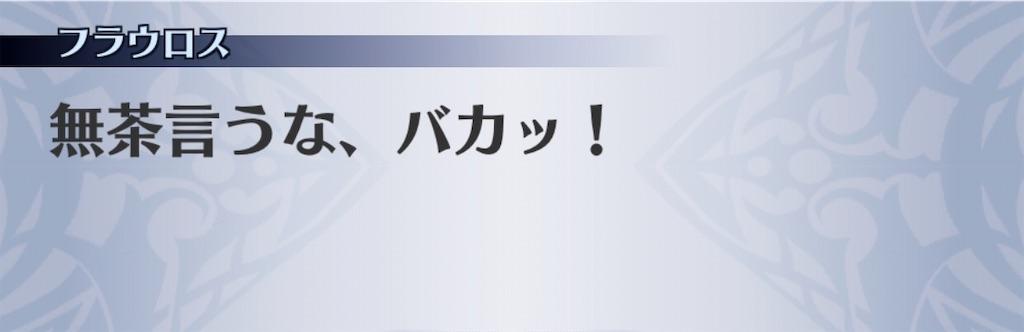f:id:seisyuu:20200507211033j:plain