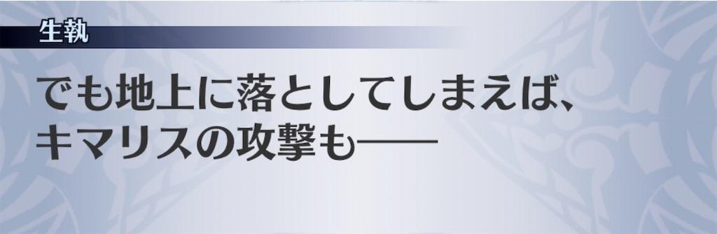 f:id:seisyuu:20200507211239j:plain