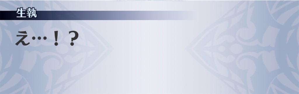 f:id:seisyuu:20200507211247j:plain
