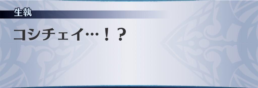 f:id:seisyuu:20200507211553j:plain