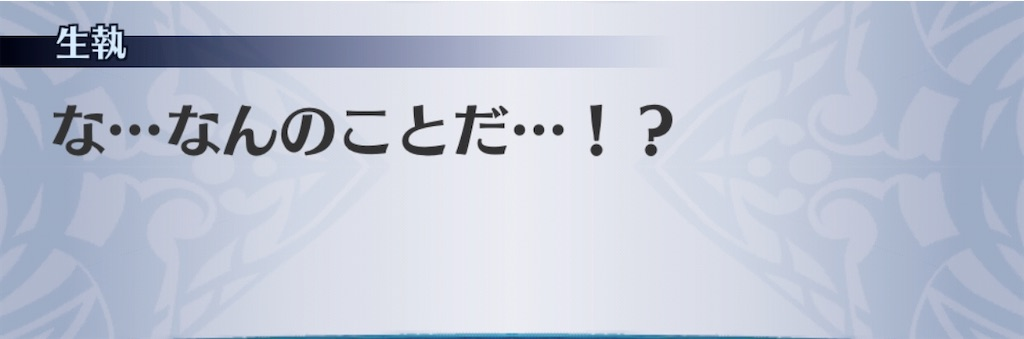 f:id:seisyuu:20200507220259j:plain