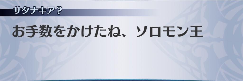 f:id:seisyuu:20200507220318j:plain