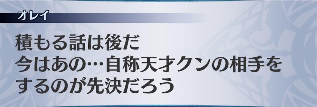 f:id:seisyuu:20200507220713j:plain