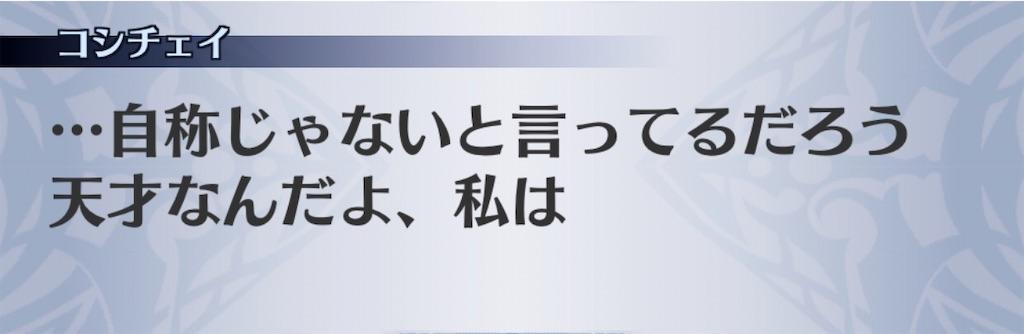 f:id:seisyuu:20200507220717j:plain
