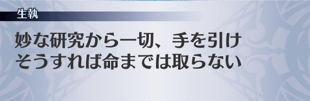 f:id:seisyuu:20200507220812j:plain