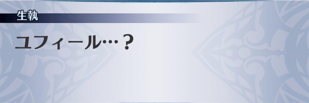f:id:seisyuu:20200507221033j:plain