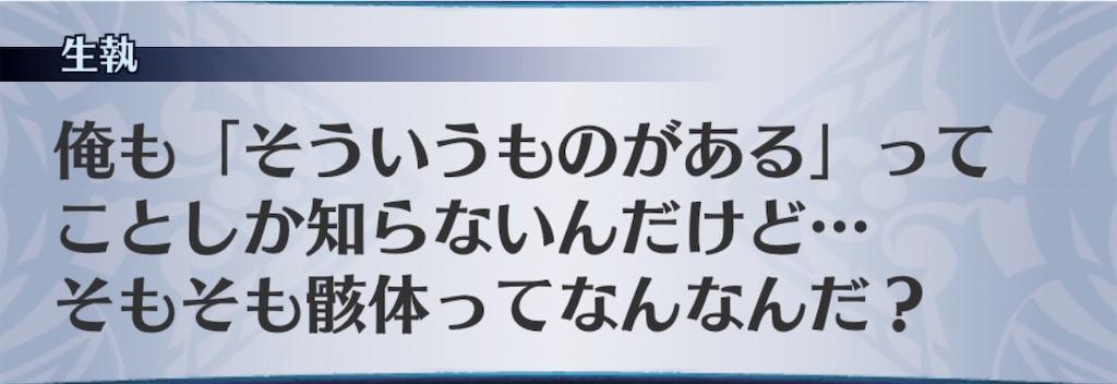f:id:seisyuu:20200507221206j:plain