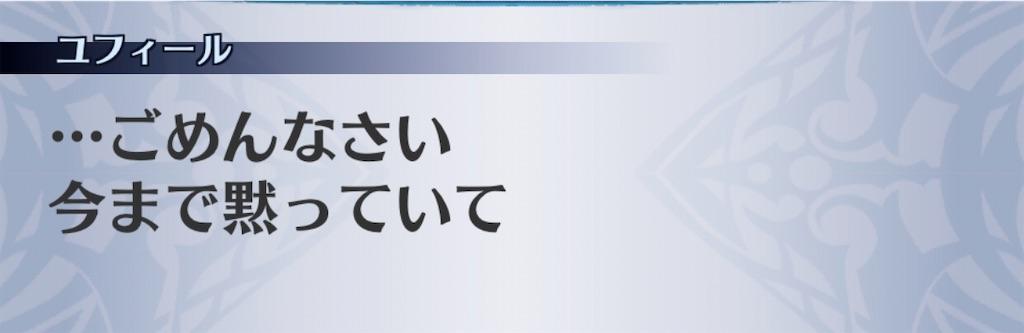 f:id:seisyuu:20200507221219j:plain
