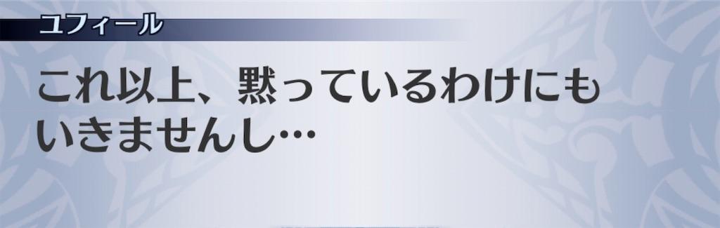 f:id:seisyuu:20200507221227j:plain