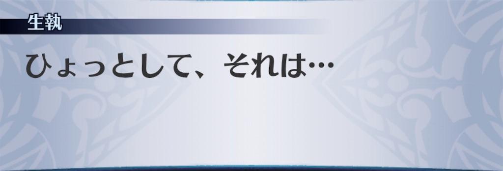f:id:seisyuu:20200507221342j:plain