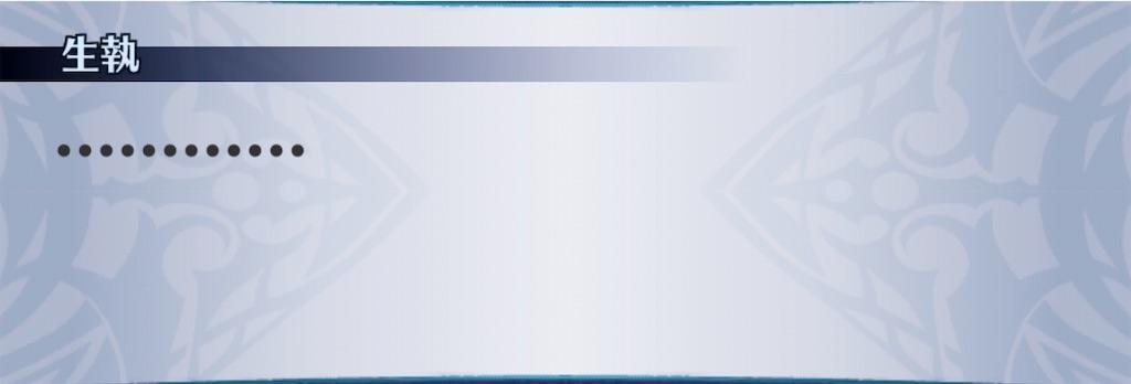 f:id:seisyuu:20200507221407j:plain