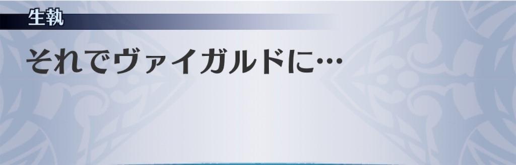 f:id:seisyuu:20200507221520j:plain