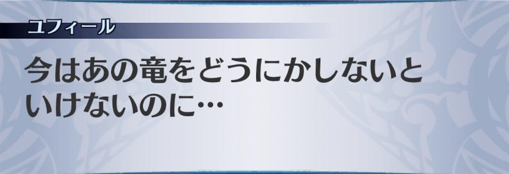 f:id:seisyuu:20200507221528j:plain