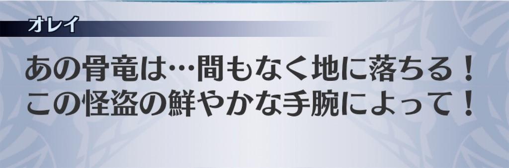 f:id:seisyuu:20200507221703j:plain