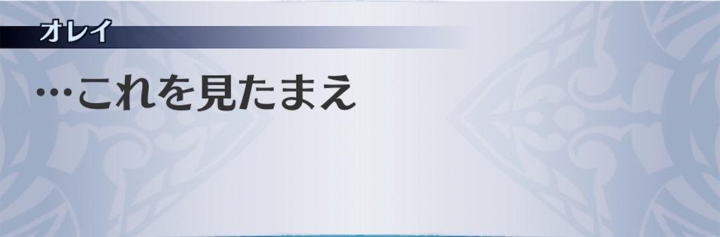 f:id:seisyuu:20200507222013j:plain