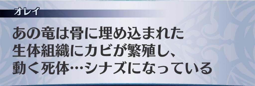 f:id:seisyuu:20200507222033j:plain
