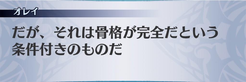 f:id:seisyuu:20200507222037j:plain