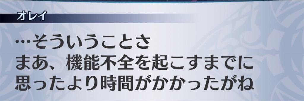 f:id:seisyuu:20200507222144j:plain