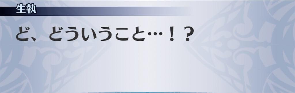 f:id:seisyuu:20200507222201j:plain