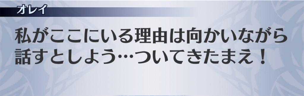 f:id:seisyuu:20200507222616j:plain