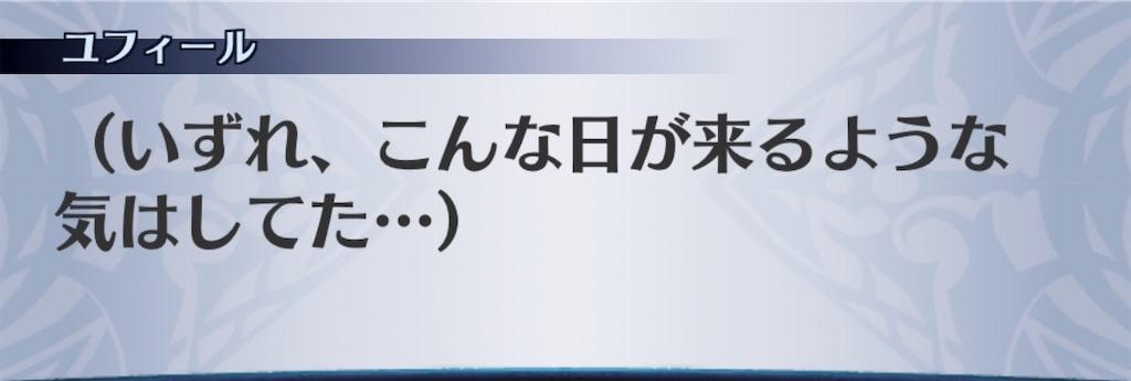f:id:seisyuu:20200507222638j:plain