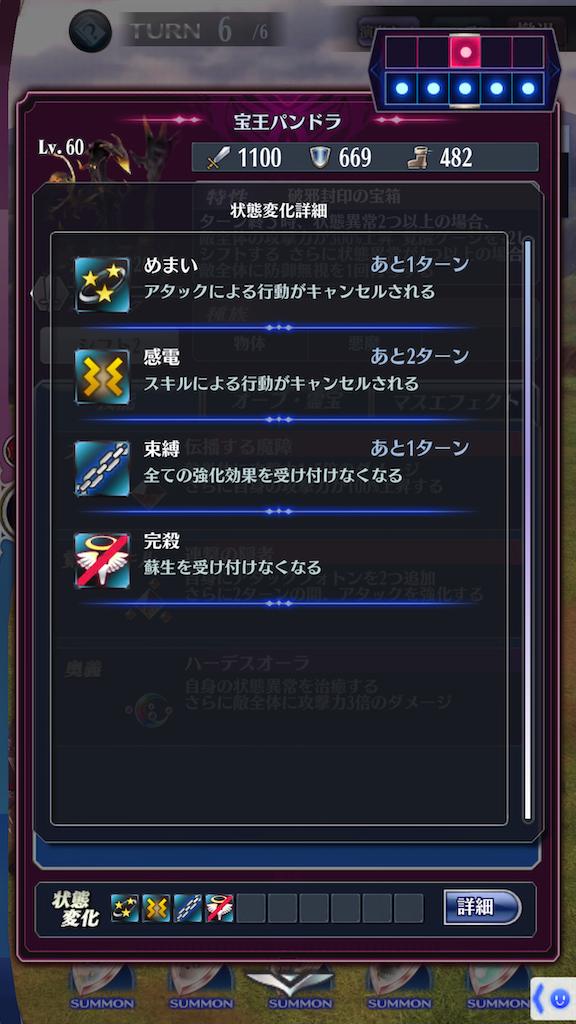 f:id:seisyuu:20200508002656p:plain