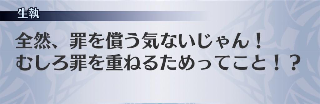 f:id:seisyuu:20200508002849j:plain