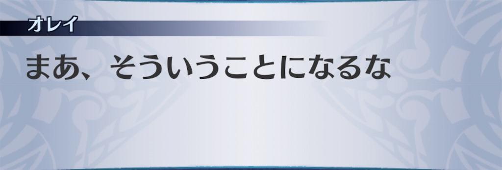 f:id:seisyuu:20200508002858j:plain