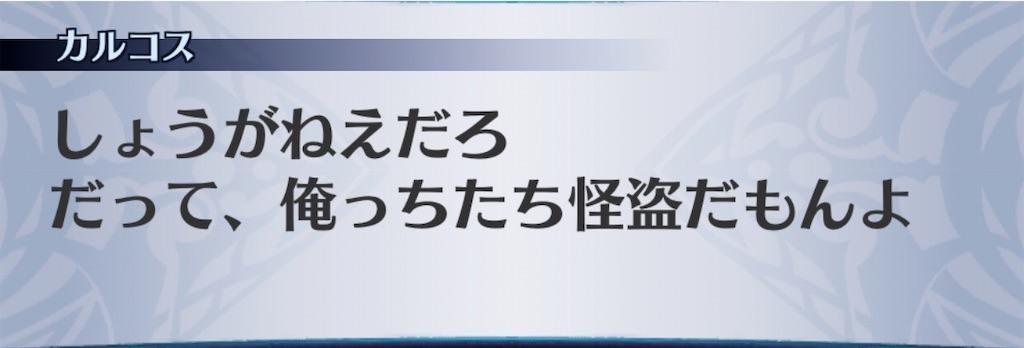 f:id:seisyuu:20200508002901j:plain