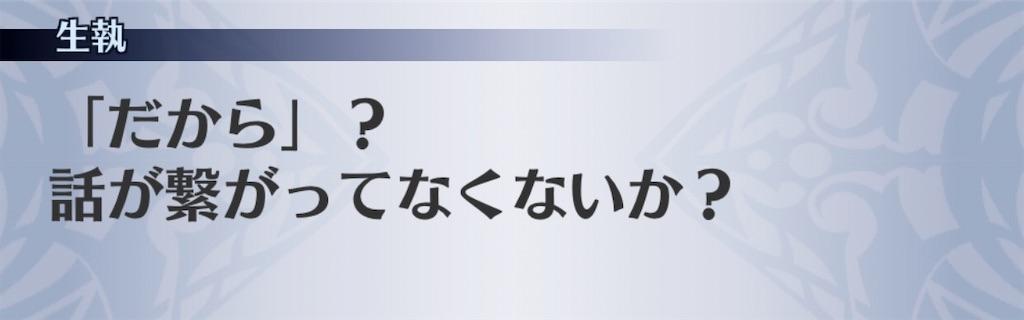 f:id:seisyuu:20200508093307j:plain