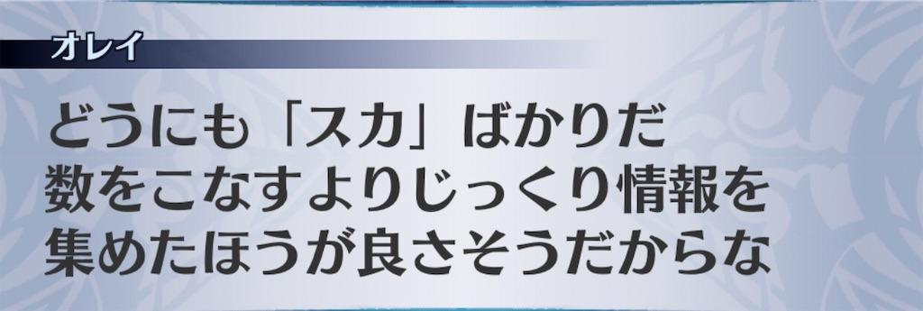 f:id:seisyuu:20200508093536j:plain