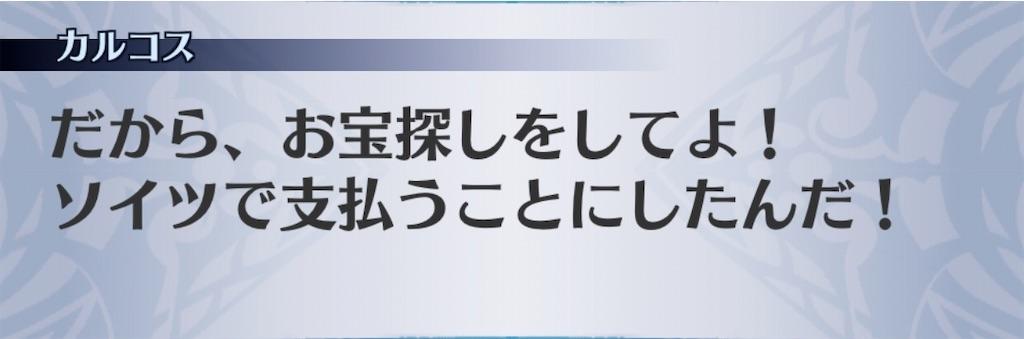f:id:seisyuu:20200508093800j:plain
