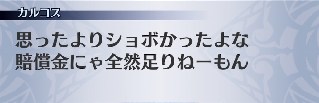 f:id:seisyuu:20200508094017j:plain